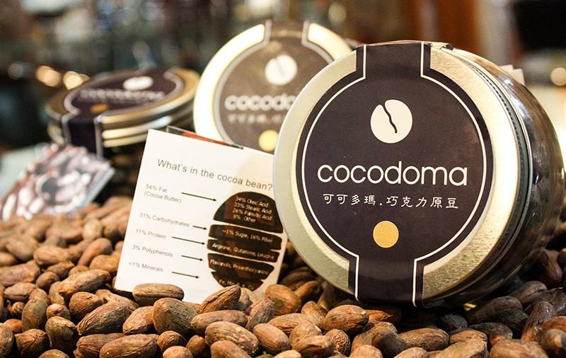 八周年特惠專案: 可可原豆買10送1盒黑巧克力