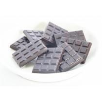 八周年特惠專案: 75%黑巧克力 買十送二