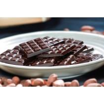 八周年特惠專案: 85%黑巧克力 買十送二
